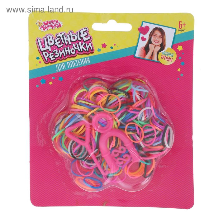 """Резиночки для плетения """"Цветочек"""", набор 200 шт., пяльцы, крючок, крепления, МИКС"""