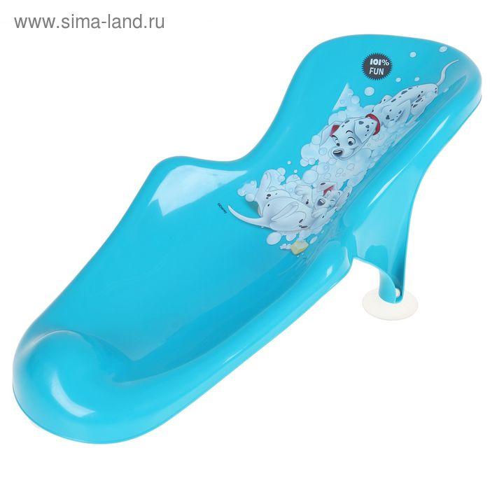 Горка для купания «101 далматинец», цвет бирюзовый