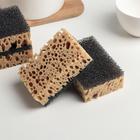 Набор губок кухонных Domingo «Бубблер», 9,6×6,4×3,3 см, 4 шт