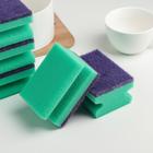 """Набор губок для посуды 9.4×7×4.7 см """"Хэнди"""", 5 шт, цвет МИКС"""