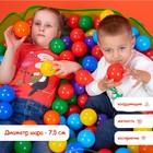 Шарики для сухого бассейна с рисунком, диаметр шара 7,5 см, набор 90 штук, разноцветные - фото 1003707
