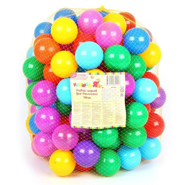 Шарики для сухого бассейна с рисунком, диаметр шара 7,5 см, набор 150 штук, разноцветные