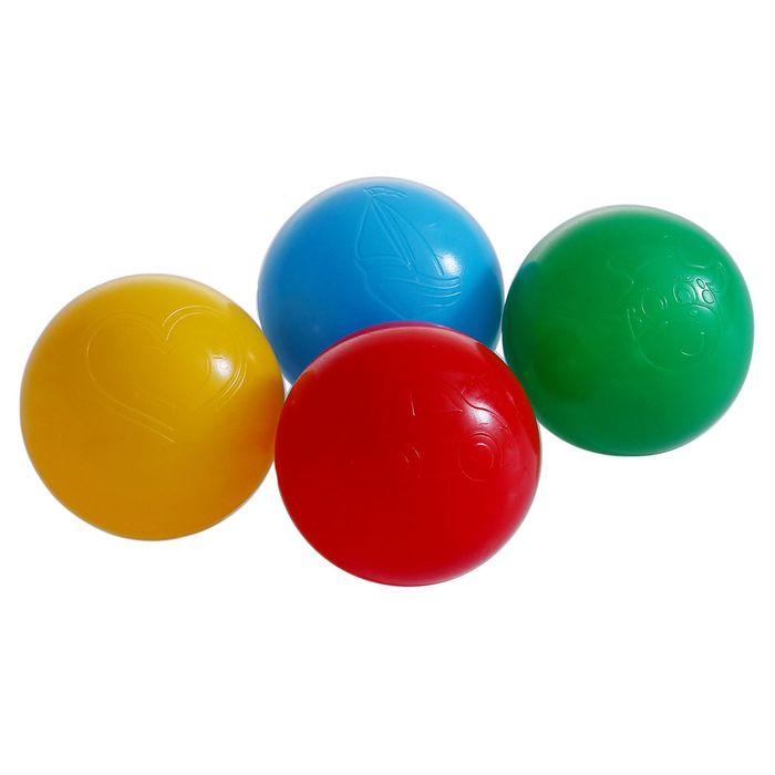 Шарики для сухого бассейна с рисунком, диаметр шара 7,5 см, набор 4 штуки, цвет жёлтый, синий, красный, зелёный
