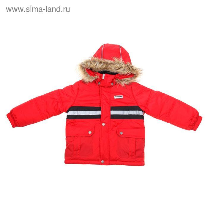 Куртка для мальчика, рост 128 см (64), цвет красный CJ 6C007