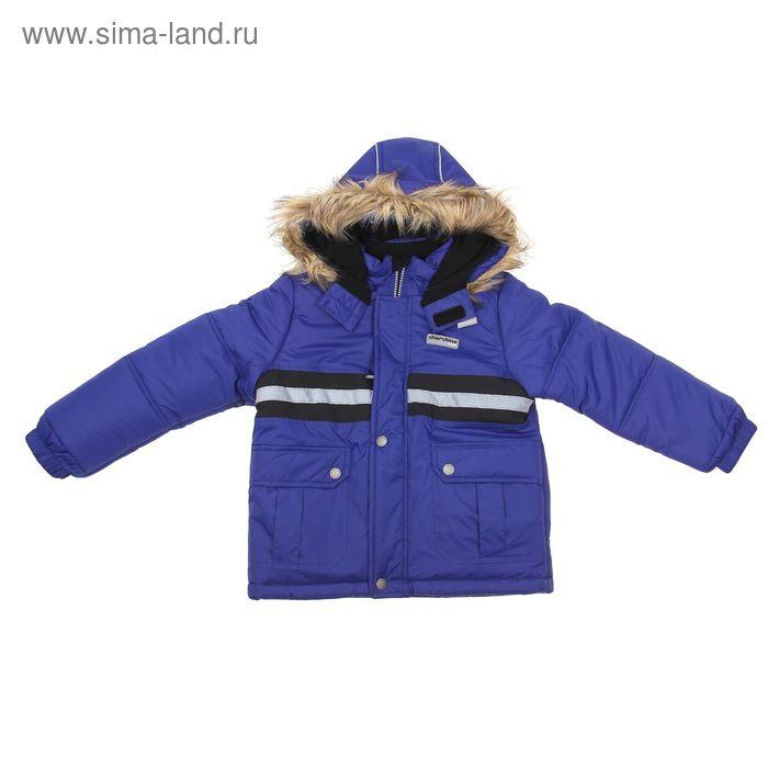 Куртка для мальчика, рост 122 см (64), цвет темно-синий CK 6C003