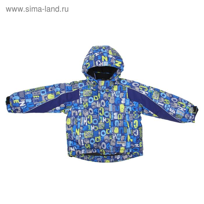 Куртка для мальчика, рост 128 см (64), цвет синий CJ 6C008