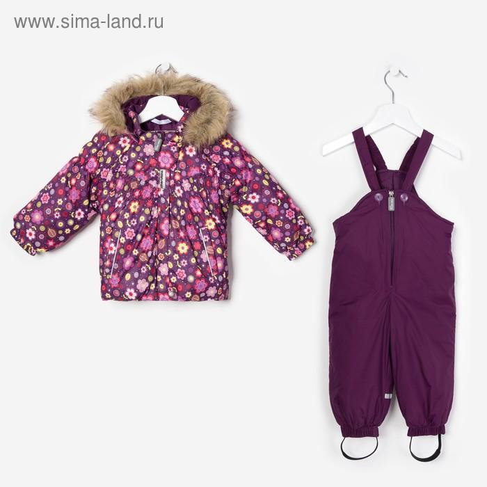 Комплект для девочки (куртка +полукомбинезон), рост 80 см (52), цвет фиолетовый CB 9C001