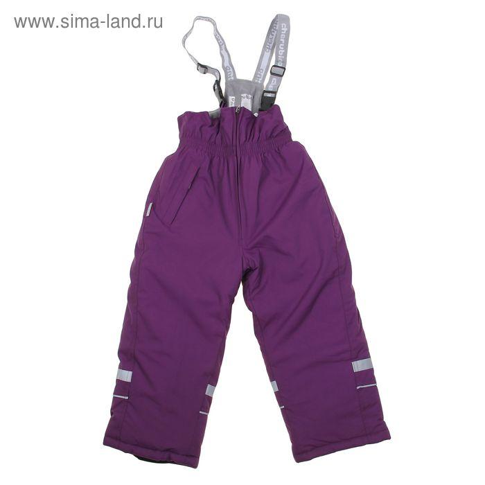Полукомбинезон детский, рост 110 см (60), цвет фиолетовый CK 7C001
