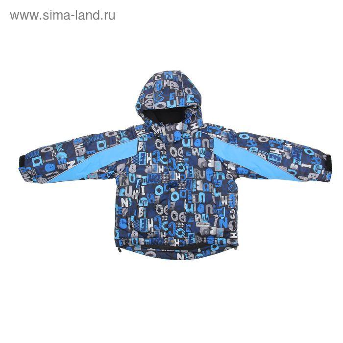 Куртка для мальчика, рост 146 см (76), цвет черный CJ 6C008