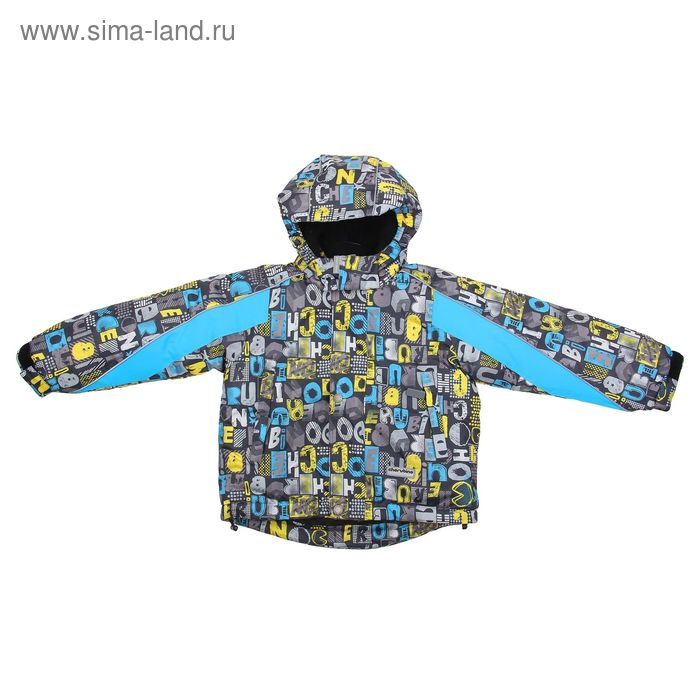 Куртка для мальчика, рост 140 см (72), цвет серый  CJ 6C008