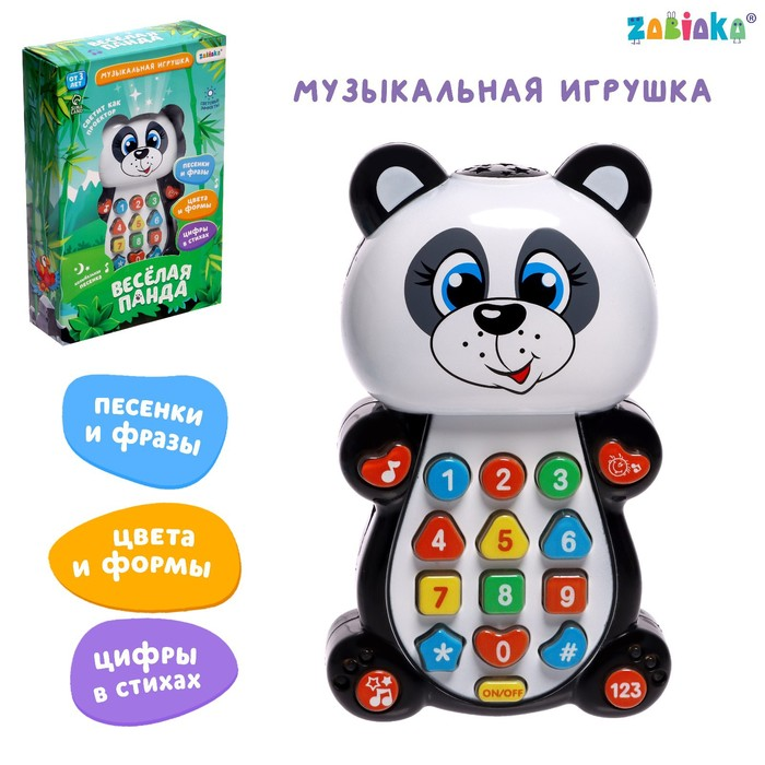 Игрушка музыкальная обучающая «Панда» с проектором, работает от батареек