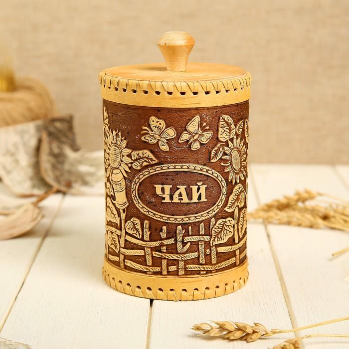 Туес «Подсолнухи» чай, 10×17,5 см, береста