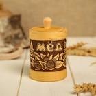 Туес «Цветочный», мёд, 6×9,5 см, береста