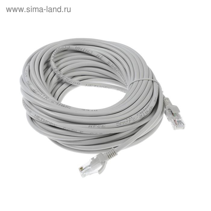 Патч-корд литой UTP, 5 е ,15 м, серый