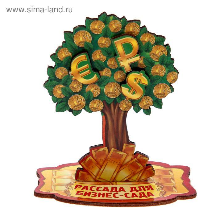 """Денежное дерево на подставке """"Рассада для бизнес сада"""""""