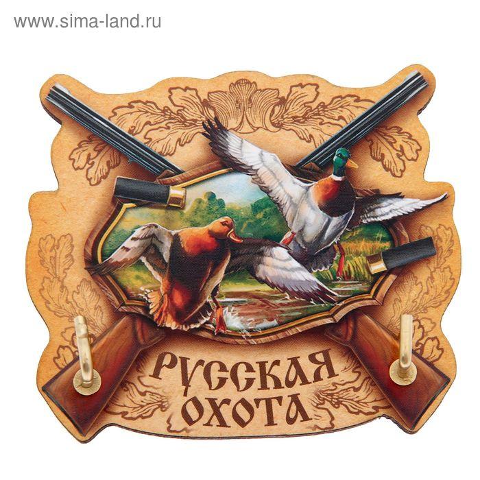 """Ключница """"Русская охота"""""""