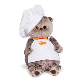 Мягкая игрушка «Басик шеф-повар», 22 см