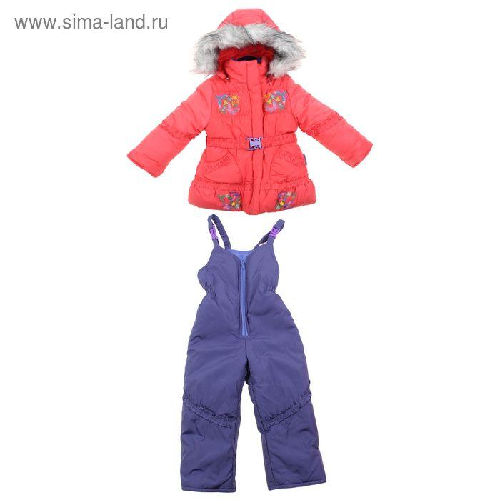 Комплект зимний для девочки, рост 98 см, цвет коралловый Ш-087