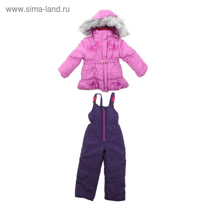 Комплект зимний для девочки, рост 98 см, цвет сиреневый Ш-087