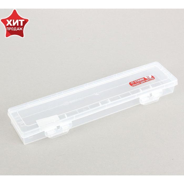 Пенал для кистей футляр 350х90х35 «Стамм» пластиковый, прозрачный