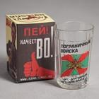 """Стакан граненый """"Пограничные войска"""", 250 мл"""