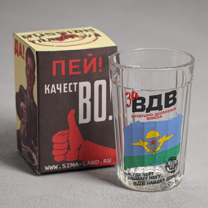 """Стакан граненый """"За ВДВ"""", 250 мл"""