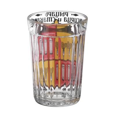 """Стакан граненый """"Рыцарь огурца и стакана"""", 250 мл"""