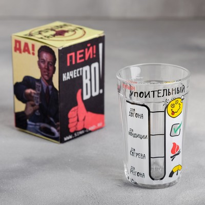 """Стакан граненый """"Упоительный"""", 250 мл"""
