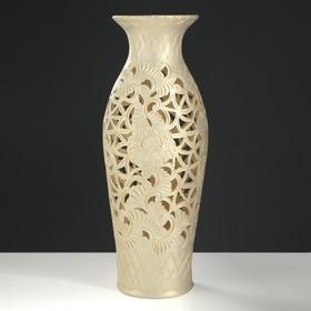 """Ваза напольная """"Эллада"""" резка, слоновая кость, 66 см, микс, керамика"""