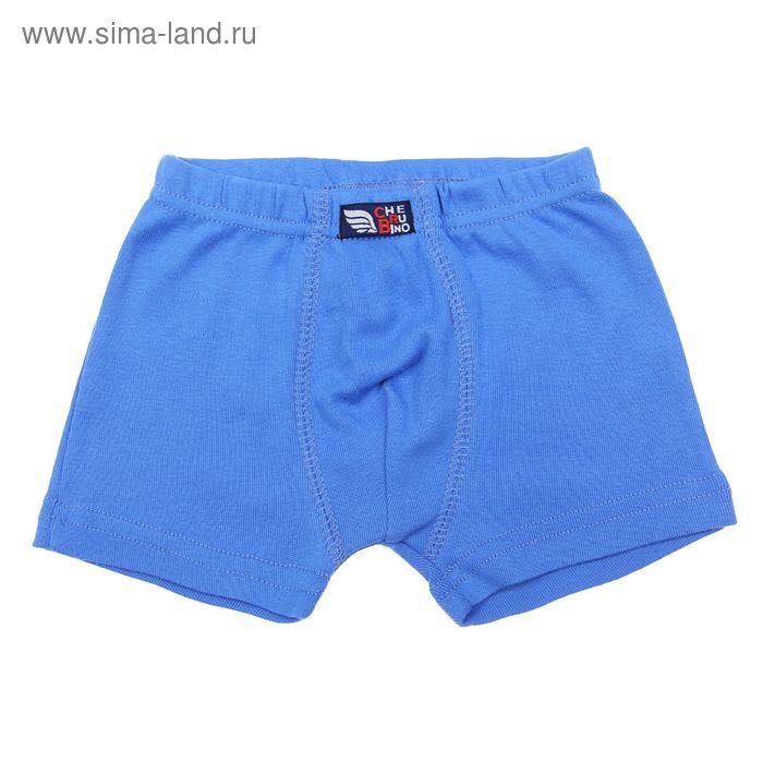 Трусы-боксеры для мальчика, рост 146 см (76), цвет синий (арт. CAJ 1363_Д)