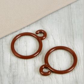 Кольцо для штор с крючком, d=35мм, цвет коричневый Ош
