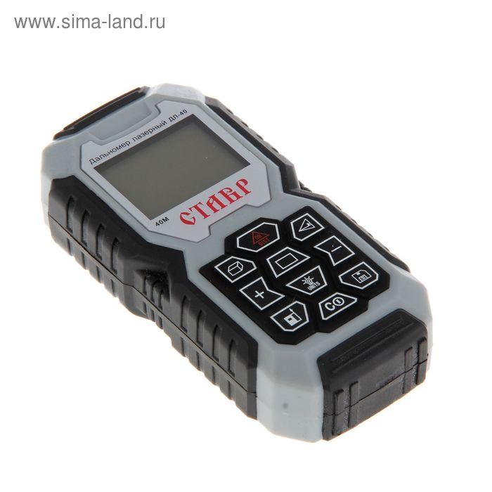 """Дальномер лазерный """"Ставр"""", ДЛ-40, 1.5 В, 0.05-40 м, питание от батареи"""
