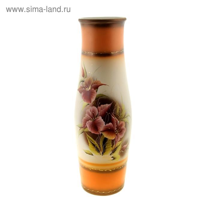 "Ваза напольная ""Афина"" цветы, акрил, бежево-оранжевая"