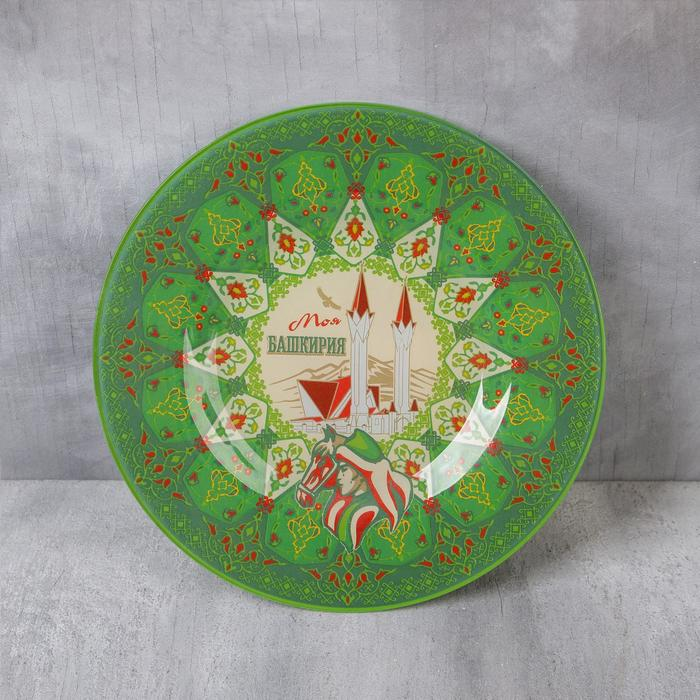 Тарелка декоративная «Башкортостан», d=20 см - фото 797674467