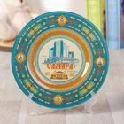 "Ornamental plate ""Samara"""