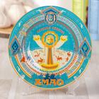 "Ornamental plate ""KHMAO"""