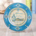 Тарелка орнаментальная «Новосибирск»