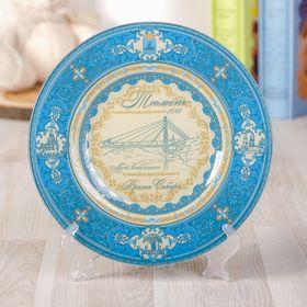 Тарелка орнаментальная «Тюмень», d= 20 см в Донецке