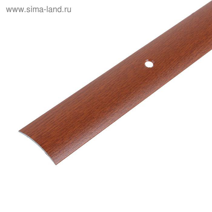 Порог одноуровневый 30 мм (90) вишня