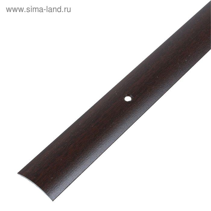 Порог одноуровневый 30 мм (90) венге