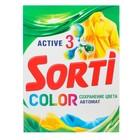 """Стиральный порошок Sorti, """"Color"""", автомат, сочный цвет, 350 гр"""