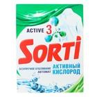 """Стиральный порошок Sorti, """"Активный Кислород"""", автомат, яркий белый, 350 гр"""
