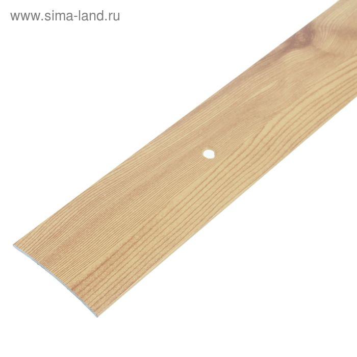 Порог одноуровневый 45 мм (90) сосна светлая