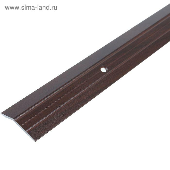 Порог разноуровневый 32 мм (90) венге