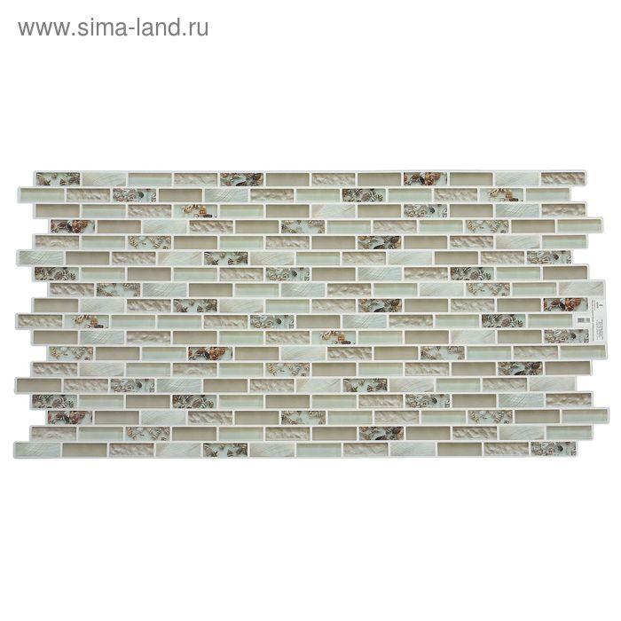 Панель ПВХ Мозаика ракушки 980*480