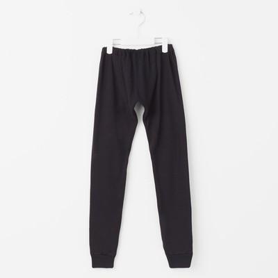 Кальсоны для мальчика, рост 160 см (40), цвет черный 1245