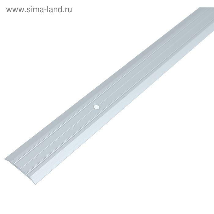 Порог одноуровневый 25 мм (90) серебро