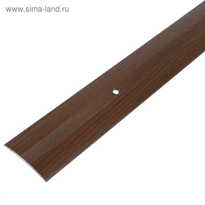 Порог одноуровневый 38 мм (90) дуб тёмный