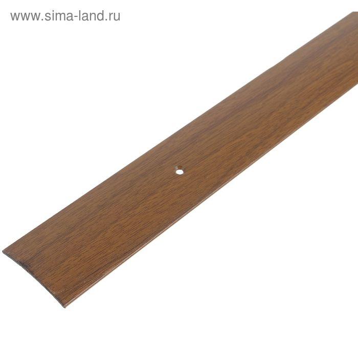 Порог одноуровневый 45 мм (180) орех