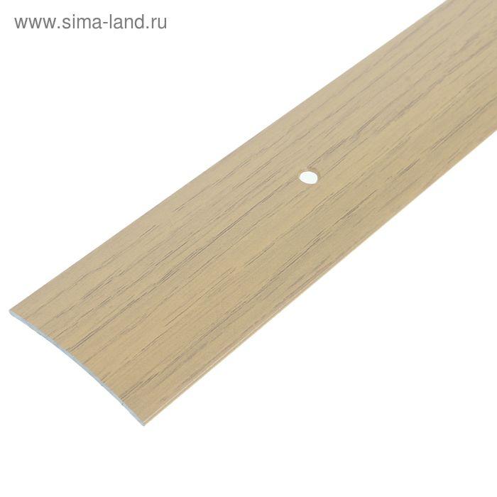 Порог одноуровневый 45 мм (90) клён